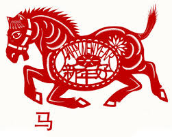 All good things to you during the Year of the Horse!