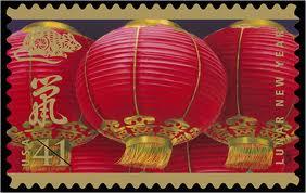Lantern stamp